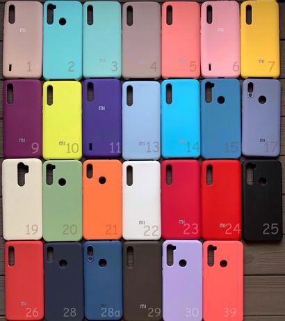 Чехол Xiaomi Redmi 6/pro/note/7/A/8/T/pro/5/4/F1/9T/A2/A3/9/9t/lite
