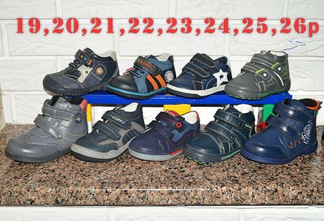 19р-26р новые демисезонные ботинки на мальчика, весенние полуботинки