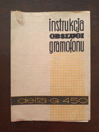 Instrukcja obsługi gramofonu + uzupełnienie do instrukcji