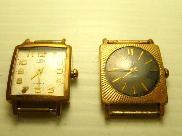 Часы позолоченные одним лотом (СССР)
