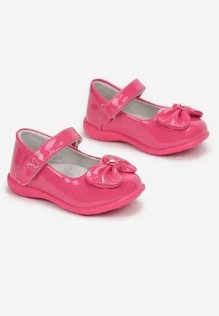 Sprzedam nowe buciki