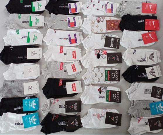 Stopki damskie 12 par 50 ZŁ Nike Adidas Boss CK Tomi armii