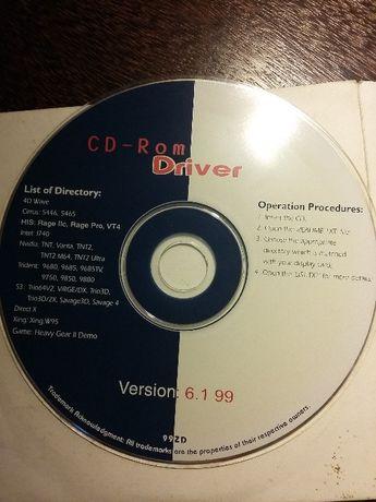 Heavy Gear II Demo cd
