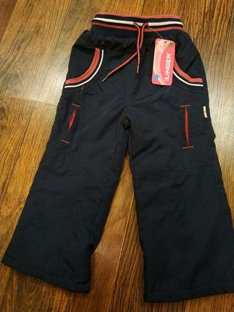 Продам тёплые детские штаны с начесом