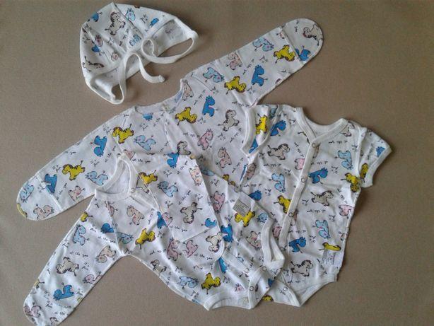 Комплект (набор) для новорожденных, боди, распашонка, чепчик