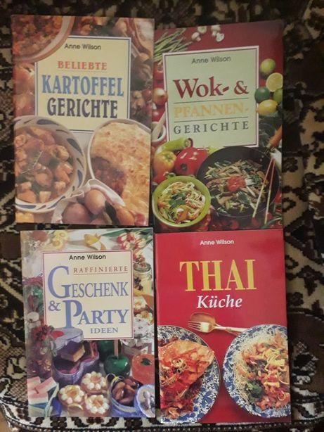 Срочно кулинарные книги 7 шт немецкий кулинария приготовление блюд