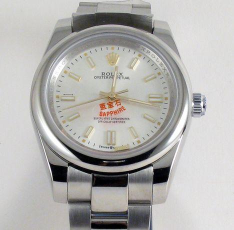 Zegarek Rolex Oyster Perpetual