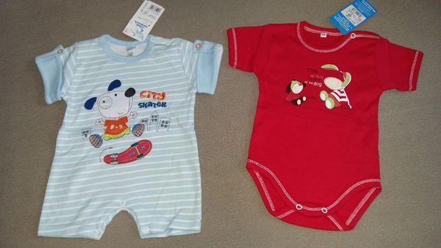 Body niemowlęce (nowe)