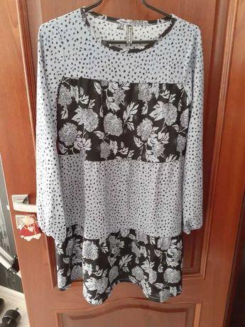 Sukienka trapezowa xs