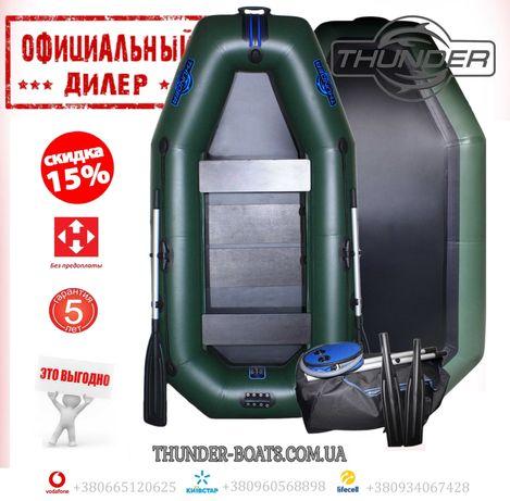 T240 БС лодка ПВХ Thunder. Ціна від віробника