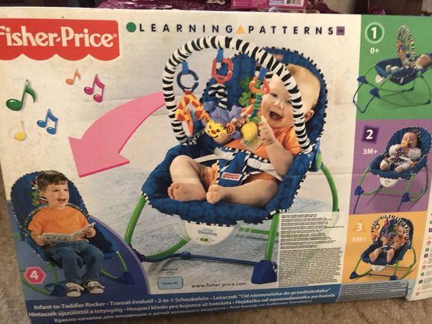 Детское массажное кресло-качалка.