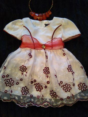 Прекрасное нарядное платье на День рождения , крестины, Новый год ...