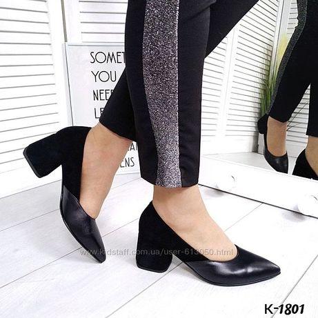 туфли натуральные - monteli верх-натуральная замша с натуральной кожей