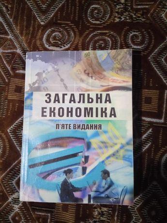 """Продам учебник """"Загальна економіка"""", И.Ф.Радионовой 10-11 класс"""