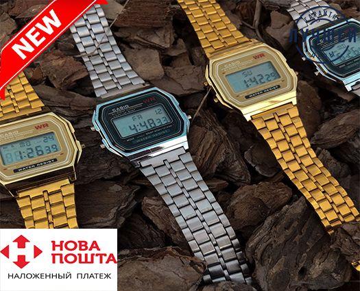 БЕЗ ПРЕДОПЛАТ!!! Часы Casio Retro vintage Gold/Silver Львов