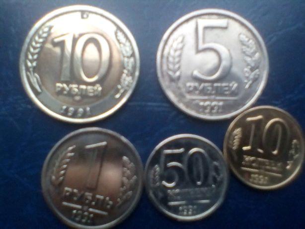 Набор монет ссср-гкчп -250гр , юбилейные , набор-50коп.
