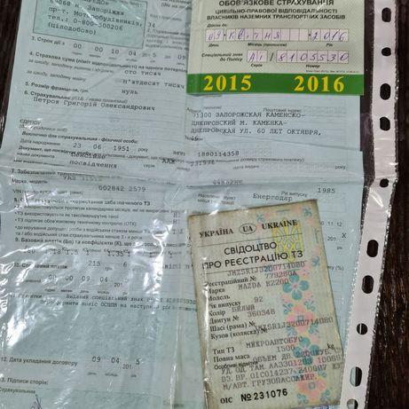 Тех паспорт мазда е2200 и номера