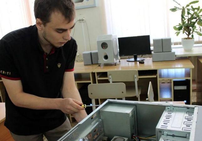 Ремонт компьютера недорого, установка Виндовс,компьютерный мастер.Киев