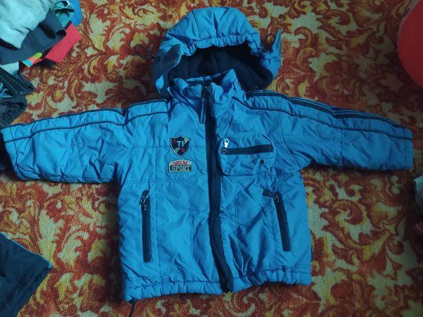 Зимний костюм STIN куртка комбинезон