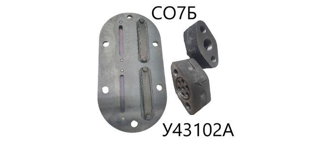 Плита клапанная клапана СО7Б СО7А Обратный клапан У43102А ремонт обмен