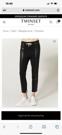 Леггинсы Twinset , штаны