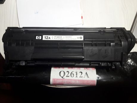 КАРТРИДЖ HP LJ 12A (Q2612A) / 1010/ 1012/ 1015/ 1020 Б.У. ЗАПРАВЛЕН.