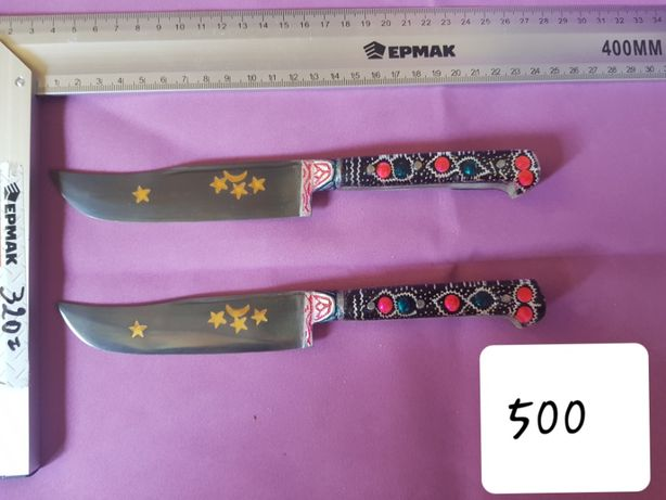 Пчак-узбекский нож.