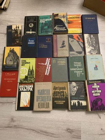 Военная литература, военные книги,Го мо-жо,Кеннеди,Даурия,Западный рей