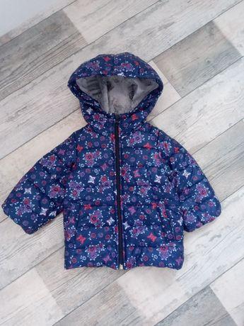 Детская куртка деми
