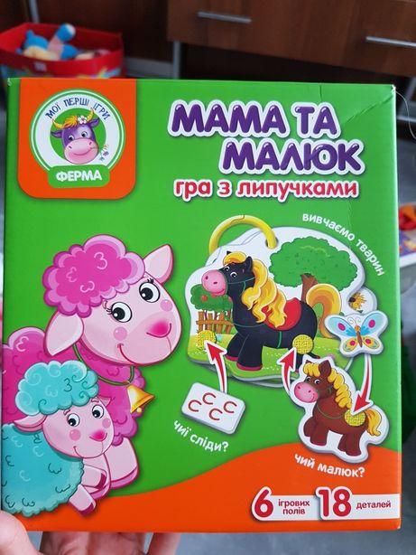 Игра для малышей , пазлы для малышей