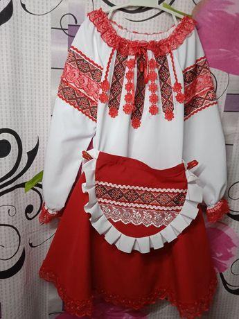 Українська форма