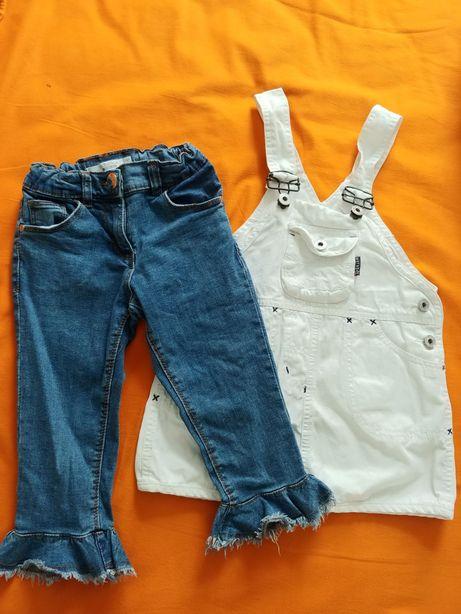 Одяг для дівчинки 4-5 р
