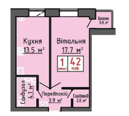 """Продаж 1кім новобудови в ЖК""""Тріумф"""""""