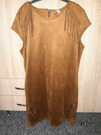 Стильное фирменное  платье сарафан под замш