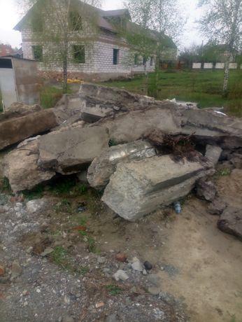 Безформенные бетонные блоки