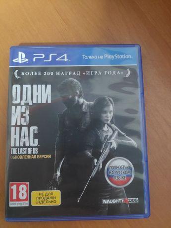 Одни из нас The Last of Us диск