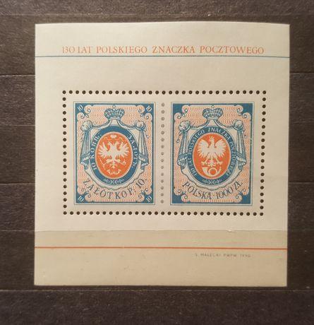 130 lat polskiego znaczka pocztowego