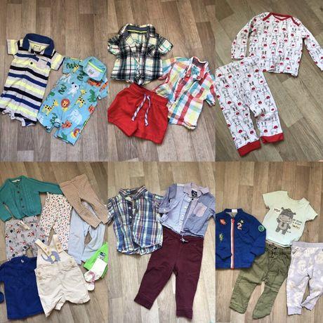 Комплект одежды для мальчика 0-1г