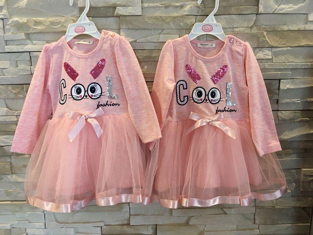 Sukienki dla bliźniaczek roz 86. NOWE!