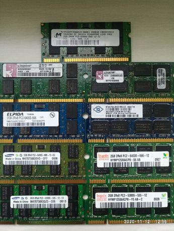2GB DDR2 800MHz/667MHz Samsung/Kingston/Hynix/Elpida/Micron
