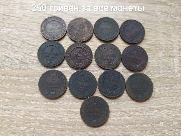 Монеты 1900 х годов 2 копейки 1900 - 1916 . Медные монеты. Царизм