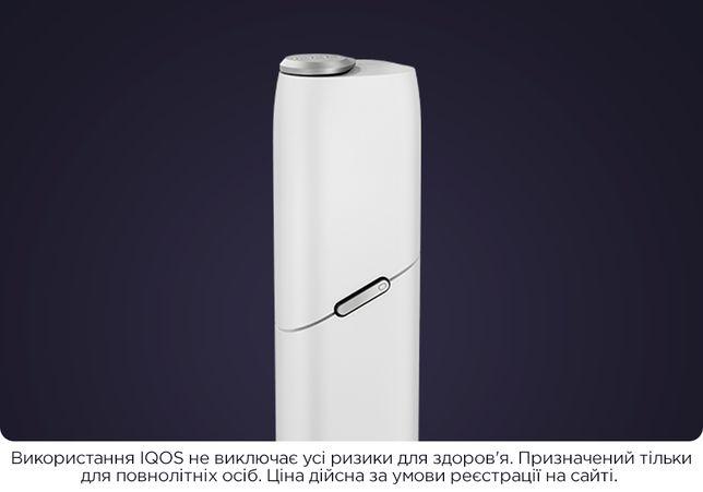 Купуй офіційно з гарантією IQOS Multi, (айкос мульті, Білий, Суми)