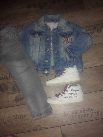 Kurtka jeansowa, spodnie, buty