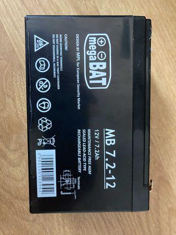 Akumulator 12v 7.2 Ah + ładowarka