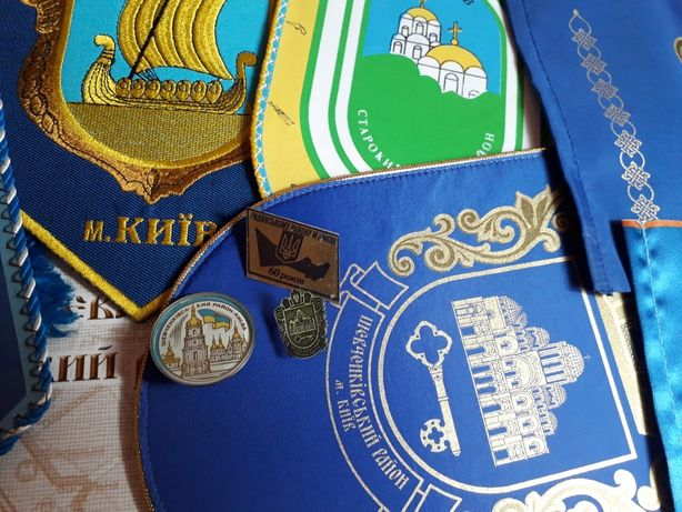 Киев- большой лот