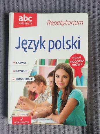 abc maturzysty repetytorium J.Polski poziom podstawowy