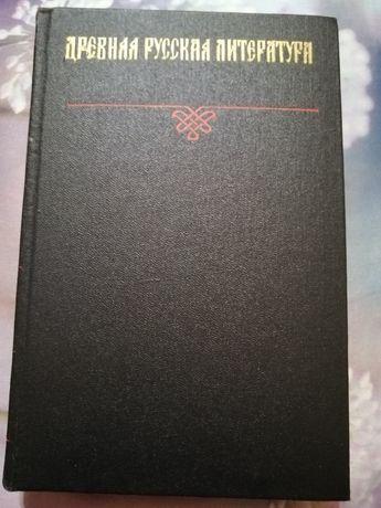 Древняя русская литература, Н. И. Прокофьев