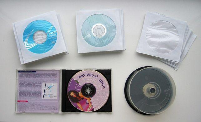 Чистые диски CD и DVD и аксессуары