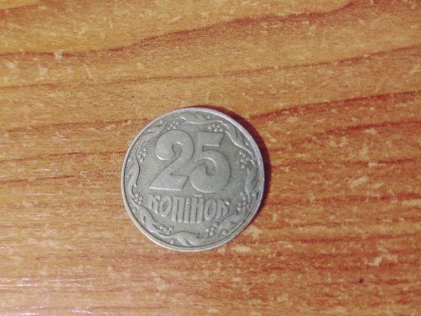25 копійок 1992 року