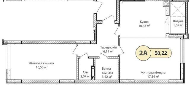 2к квартира в Центре Ирпеня! С балконом! Рассрочка 2 года!